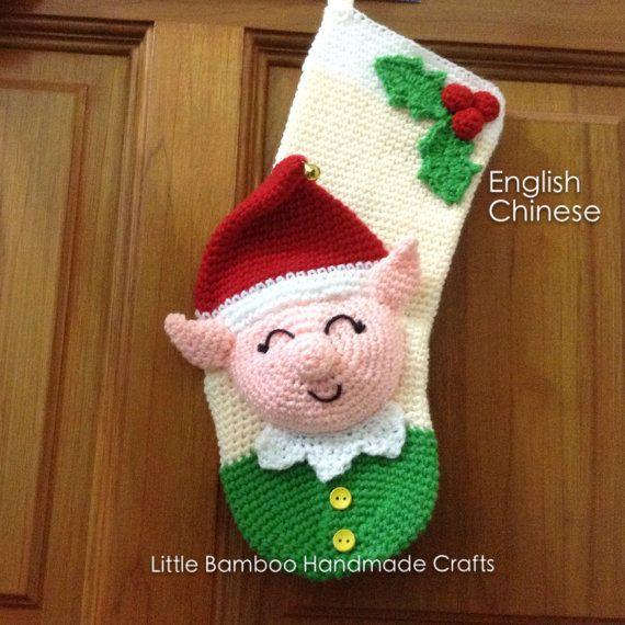 PATTERN Elf Christmas Stocking Crochet Pattern pdf   ETSY Listings ...