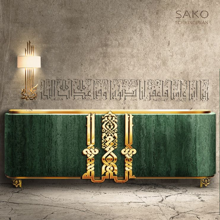 Emerald in 2020 Dining room sideboard, Green marble