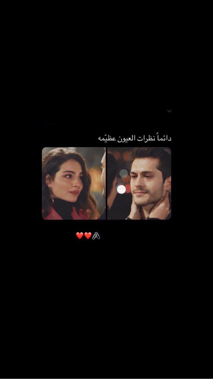 Pin By On اقتباسات Love Smile Quotes Wisdom Quotes Life Love Husband Quotes