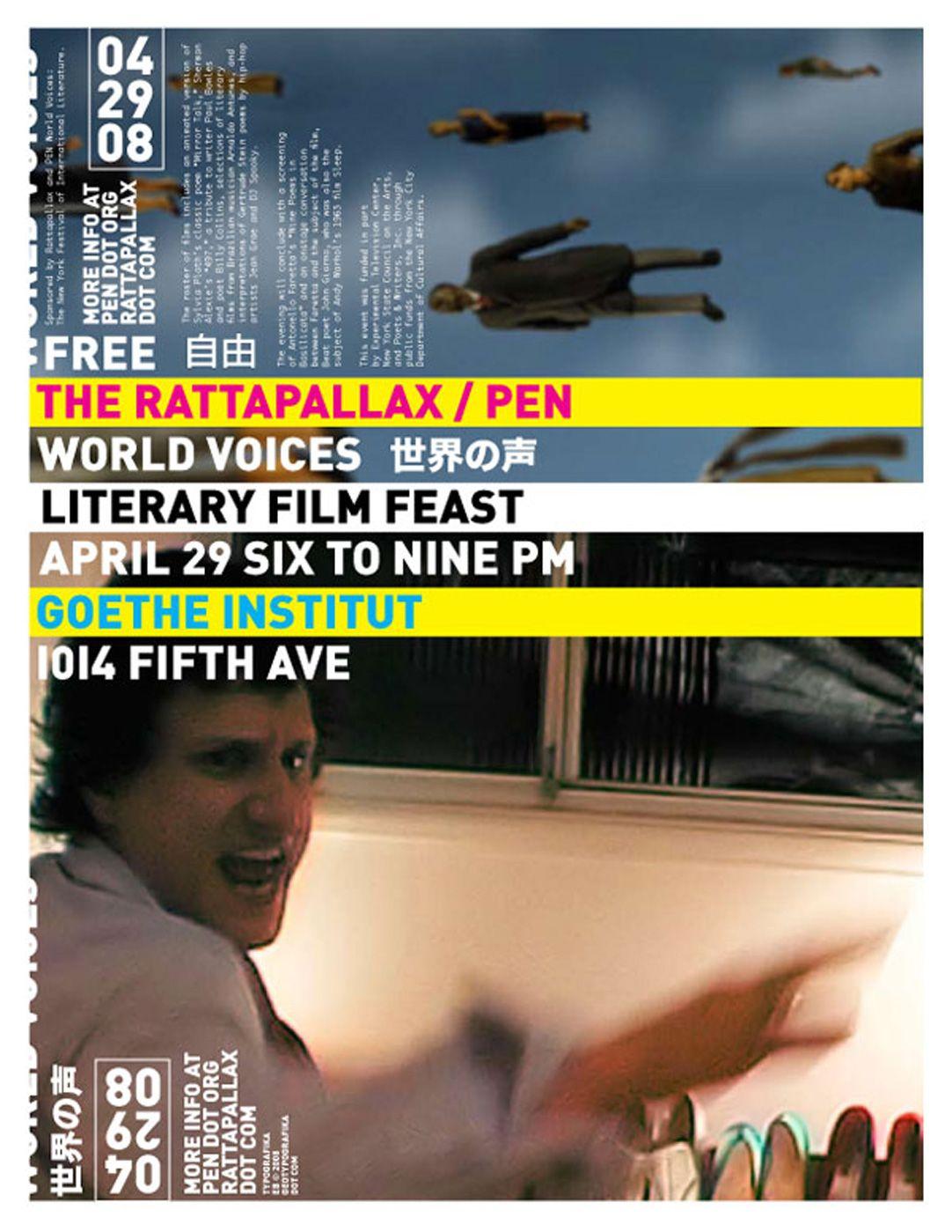 erik brandt - typo/graphic posters