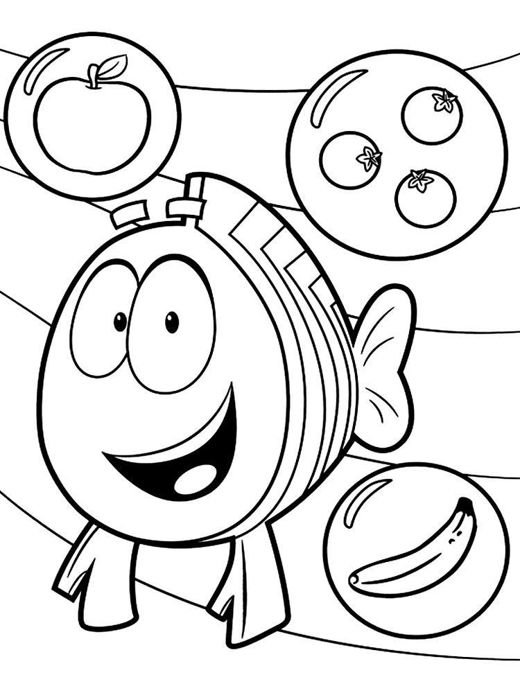 Гуппи и пузырьки - детские раскраски | Рисунки для ...