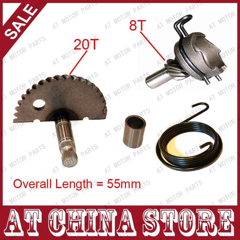 GY6 50cc 139qmb 55mm 20 Teeth kick start shaft with 8 Teeth