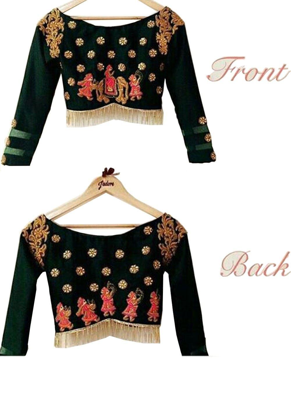 Saree blouse design cutting and stitching avityfashionroyalgreenantiquehandworksaree