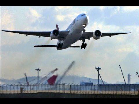 Air Crash Investigation - Haneda airport - air disaster