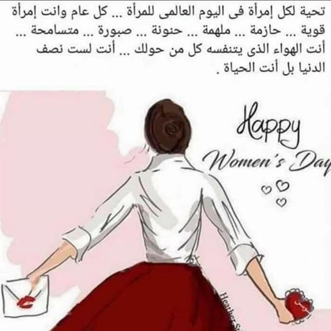 68 Mentions J Aime 1 Commentaires يوميات بنات Soulmates81 Sur Instagram الأنثى القوية هي التي تتحدى ضغوط الحياة Happy Woman Day Ladies Day Happy Women