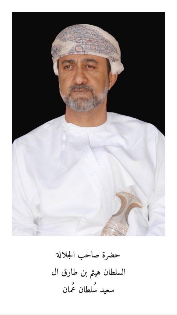 آيسل٨ On Twitter My Prince Charming Sultan Oman Middle Eastern Culture