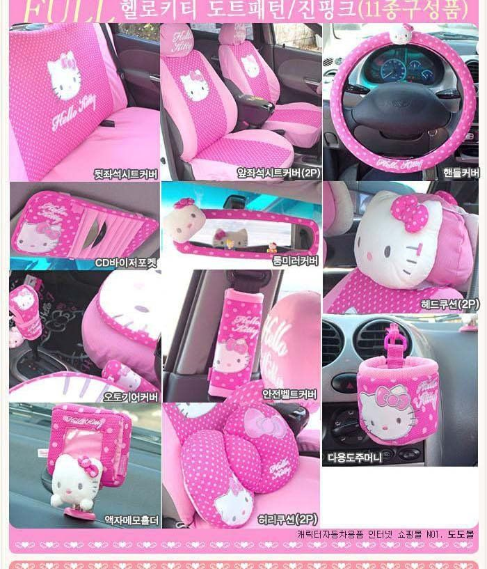 fe1b1b3ab Hello Kitty car accessories   Hello kitty   Hello kitty car, Pink ...