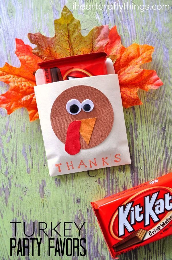 Buy Amazon: /31eDJmn Thanksgiving Turkey Party Favors Hosting a party or get-together for Thanksgiving Make these adorable DIY Thanksgiving Turkey Party Favors. The kids can even help you make them and they work great for teacher gifts as well.Hosting a party or get-together for Thanksgiving Make these adorable DIY Thanksgiving Turkey Party Favors. The kids can eve