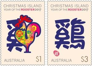 Year of the Rooster 2017 stamps Christmas Island