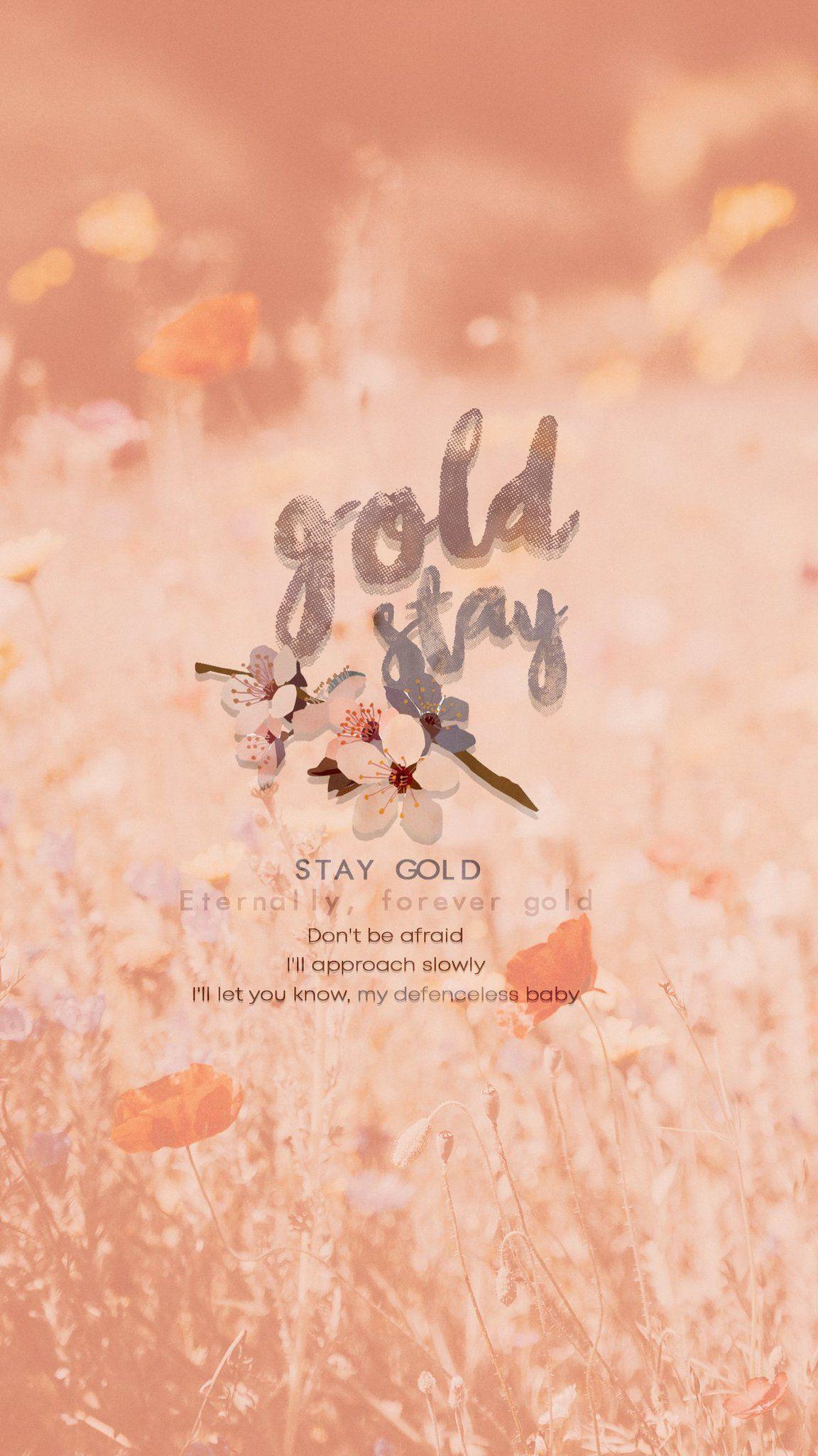 歌詞 stay bts gold