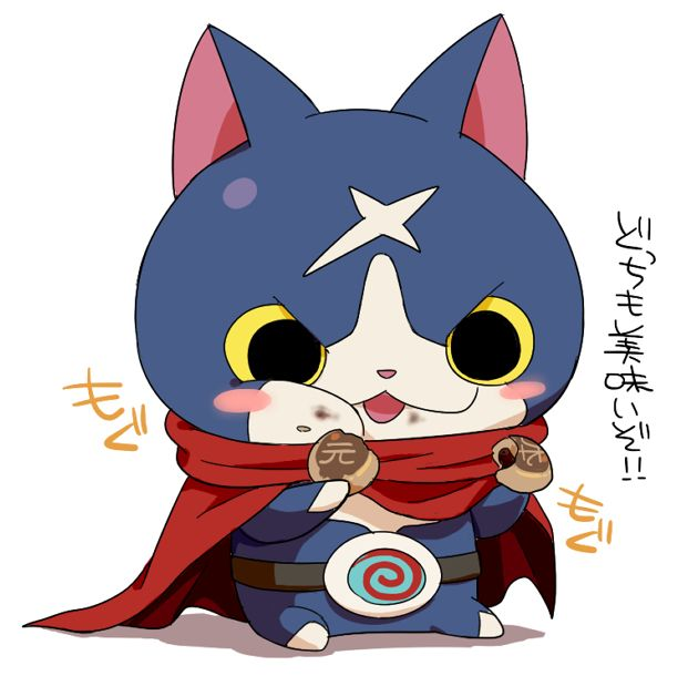 Hovernyan yo kai watch pinterest cartoni animati e