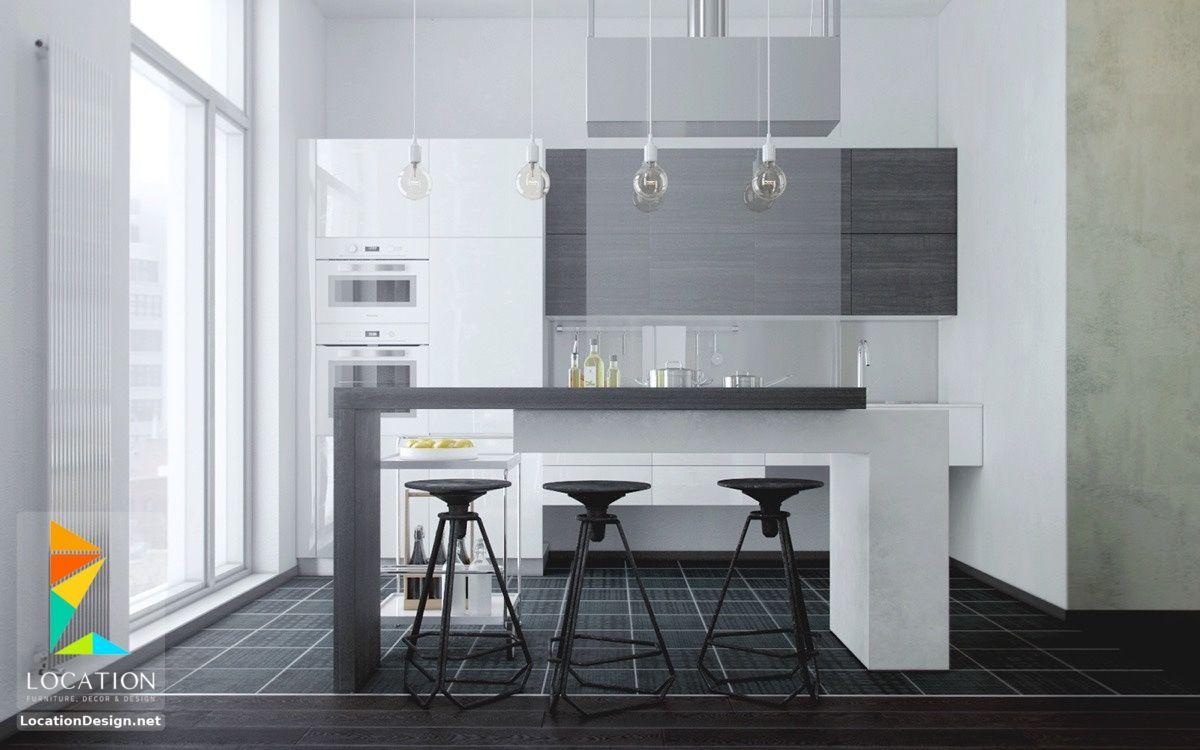 اشكال مطابخ مودرن من احدث كتالوج الوان المطابخ 2019 2020 Modern Kitchen Trends Unique Kitchen Pendant Lights Modern Kitchen Faucet