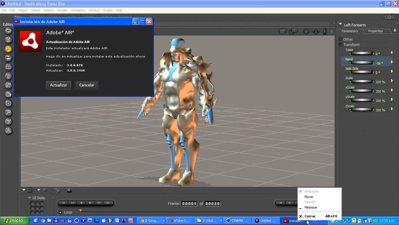 Smith micro poser pro 2012 x32/x64 with content library + plugins.