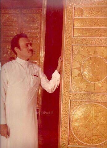 أحمد إبراهيم بدر صانع باب الكعبة المشرفة والميزاب وإطار الحجر الأسود Mekkah Masjid Haram