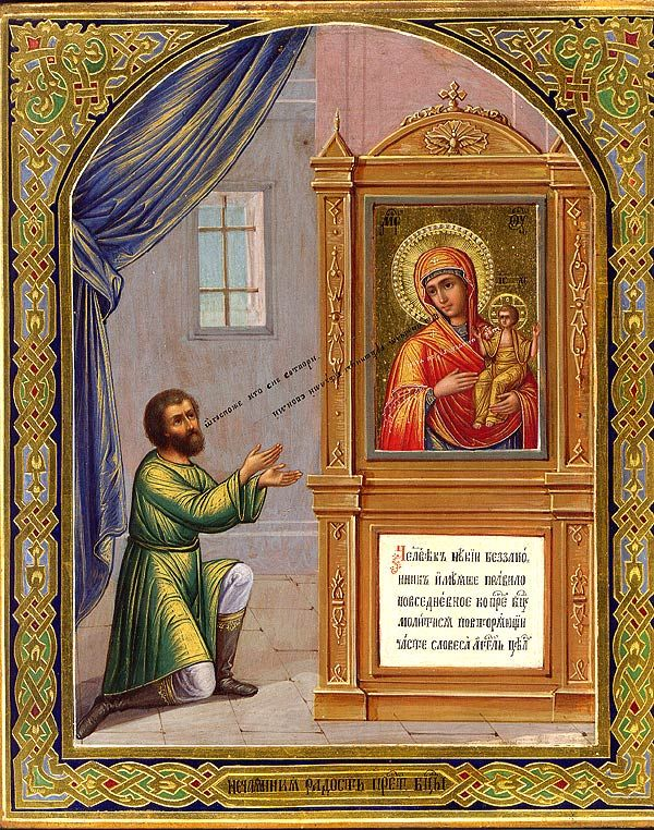 C Advent01 - joy - Thessalonians -Our_Lady_the_Unexpected_Joy.jpeg (600×762) -- [in ACT]