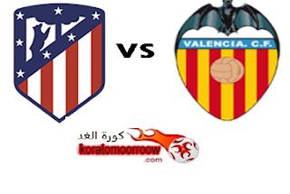 موعد مباراة اتلتيكو مدريد وفالنسيا القادمة فى الدوري الاسباني