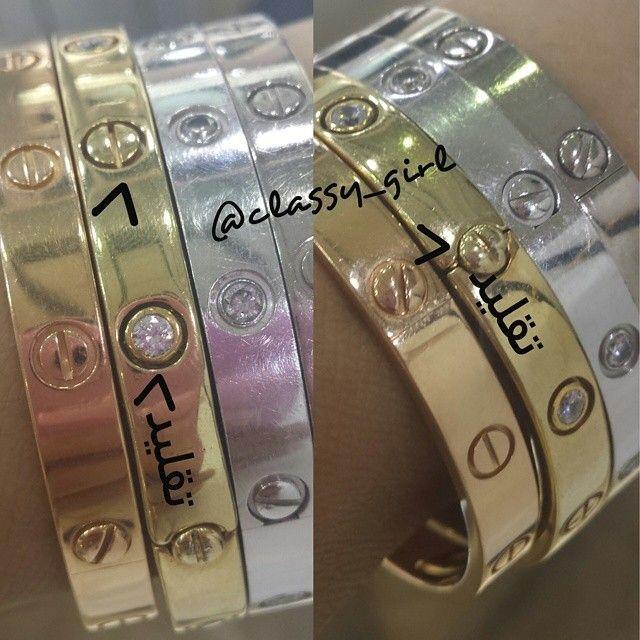اسوار كارتير الفرق بين الاصلي والتقليد الاختﻻف بالصكه و اللوقو والاماس وطريقة الصكه بعد تختلف عن الاصلي Love Bracelets Cartier Love Bracelet Jewelry Watches