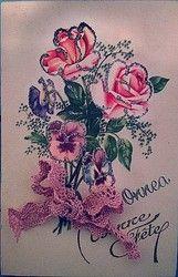 Vintage syntymäpäiväkortti | La Petite Provence - tuoksuja ja tunnelmaa kotiin sekä lahjaksi