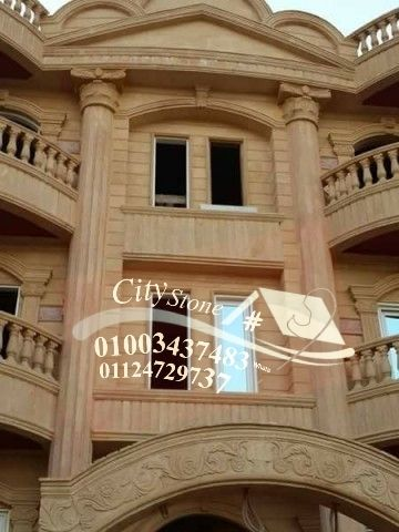 حجر واجهات المنازل والفلل فى مصر House Design House Exterior Stone House
