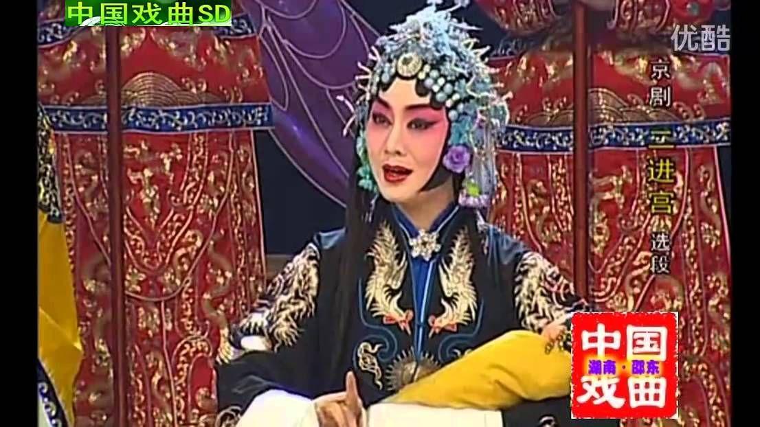 China Beijing opera Peking opera. With almost twohundred