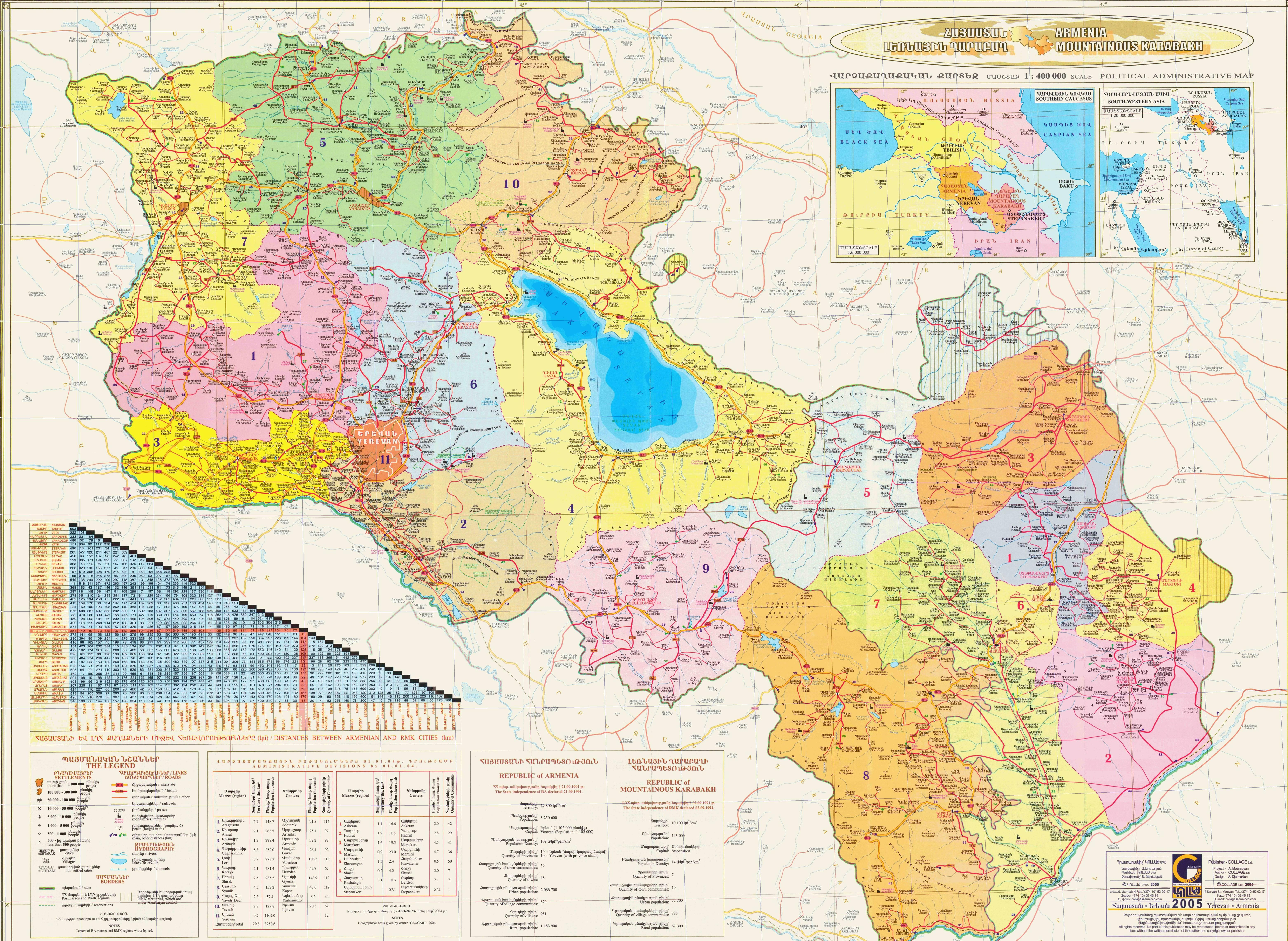 Political and administrative map of Armenia with roads and all