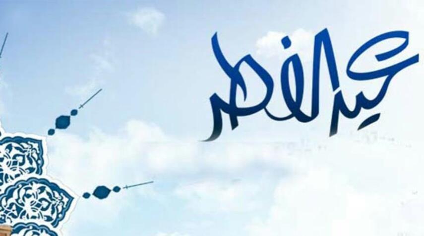 قناة الکوثر الفضائیة موعد عيد الفطر 2018 في الجزائر و المغرب و تونس و السودان و ليبيا و دول شمال أفريقيا ثقاف Arabic Calligraphy Home Decor Decals Calligraphy