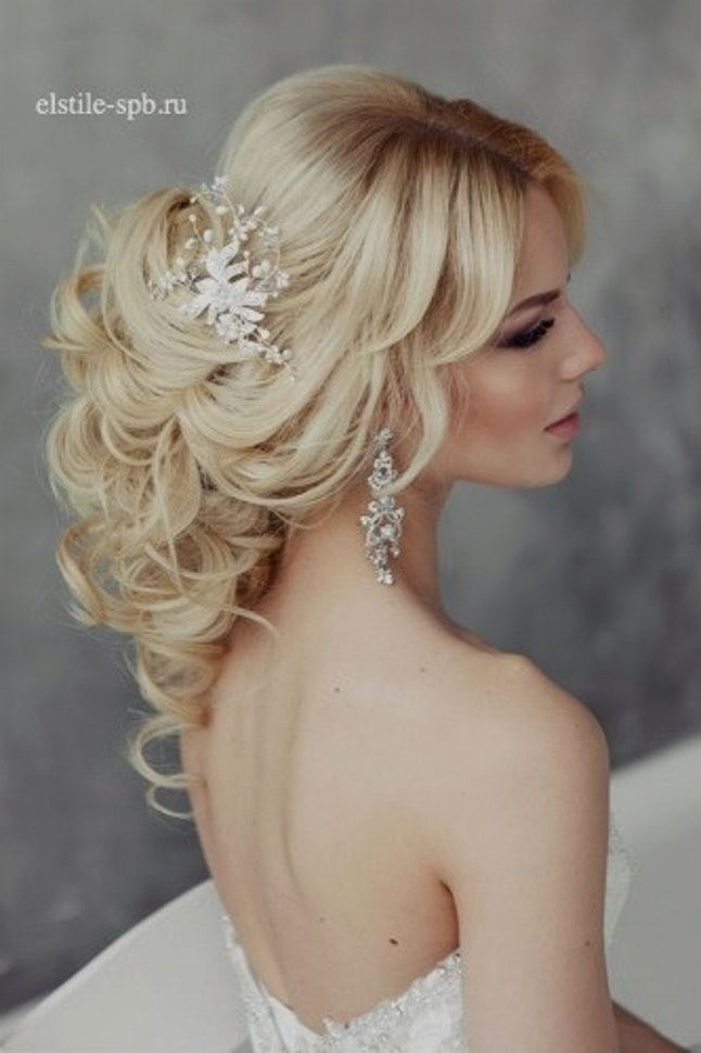 coiffure femme mariage 2018 Beautiful Hairstyle