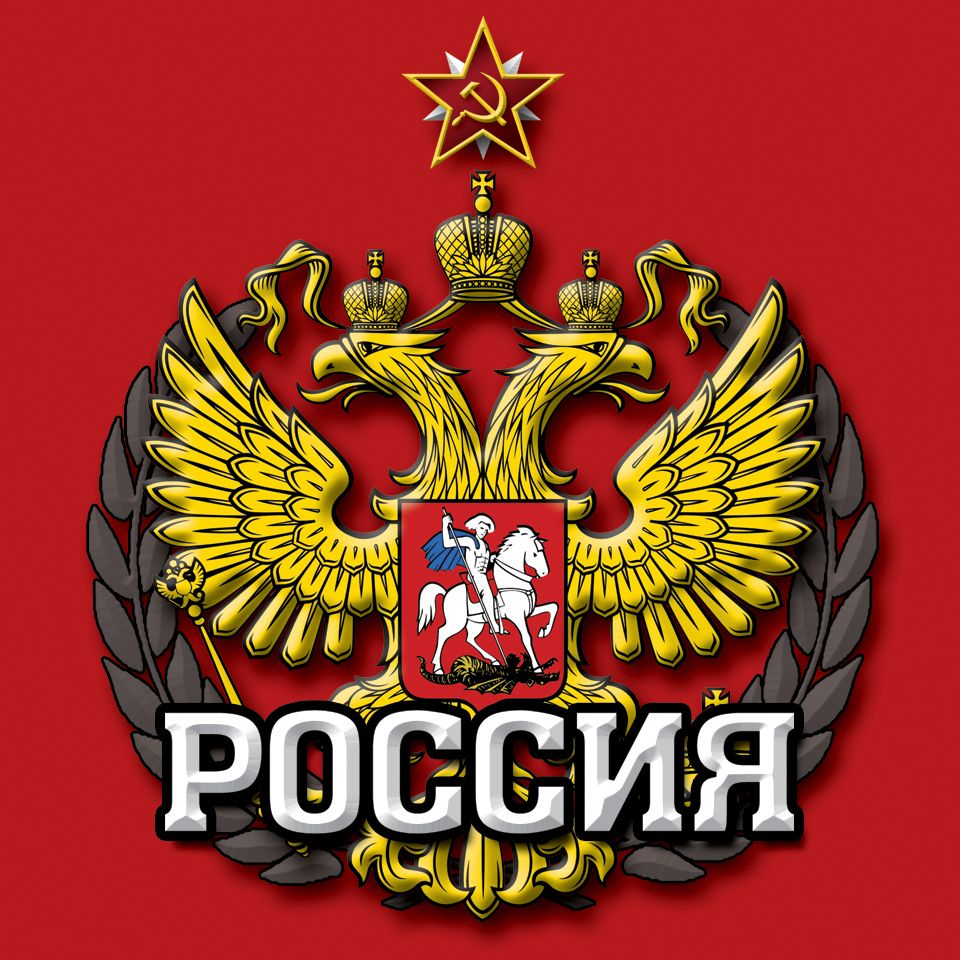 The Success Of Masonry Over Rome Is Now The Symbol Of Russia Just