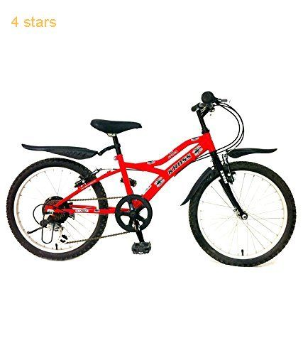 Kross Spider Multi Speed Bicycle Speed Bicycle Bicycle Best Cycle