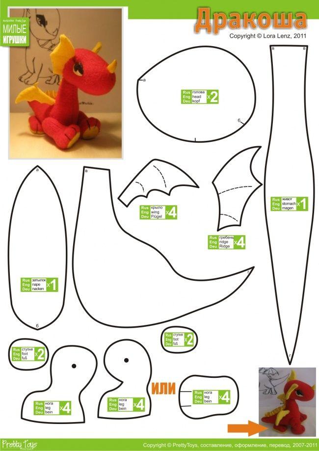 Patron d\'un Dragon, en 3D   Russische SM   Pinterest   Drachen ...