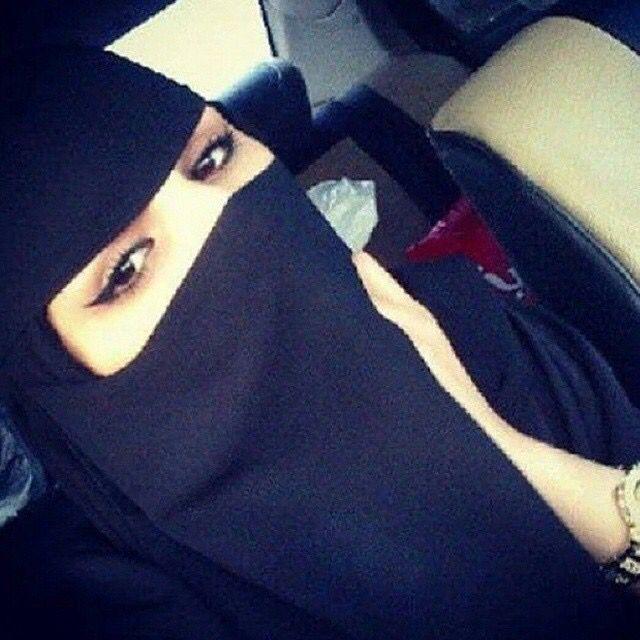 Pin By Dalolh11 دلوله On العيون Hijabi Girl Cute Girl Photo Arab Girls Hijab
