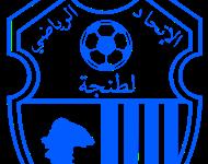 شعار نادي اتحاد طنجة صور نادي اتحاد طنجة جديد اتحاد طنجة Allianz Logo Logos Art