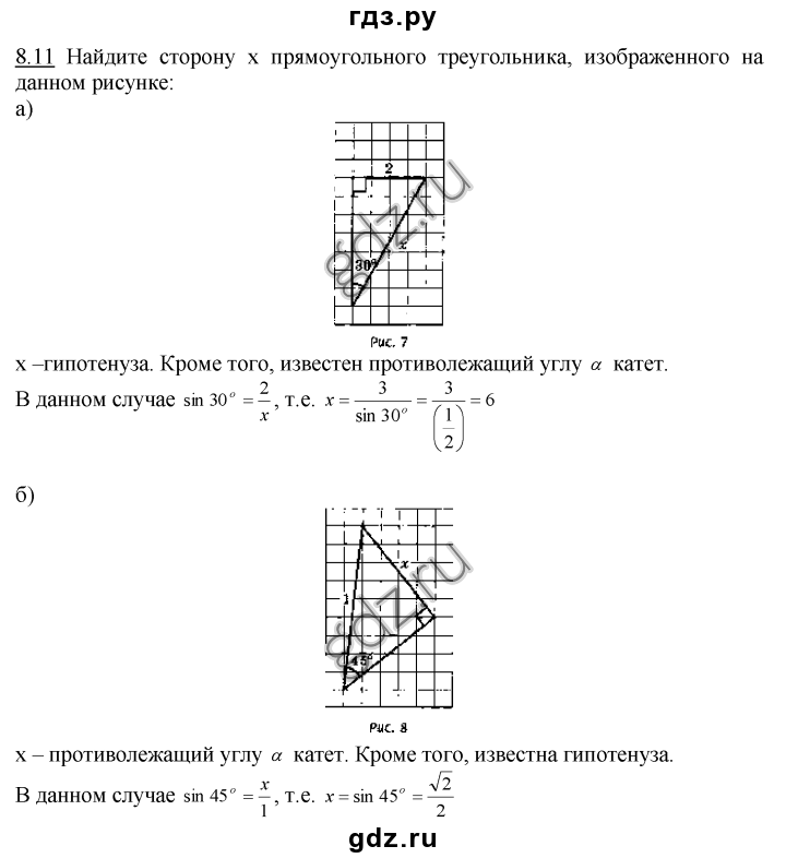 Гдз по математике 3 класс гейдман мишарина зверева ...