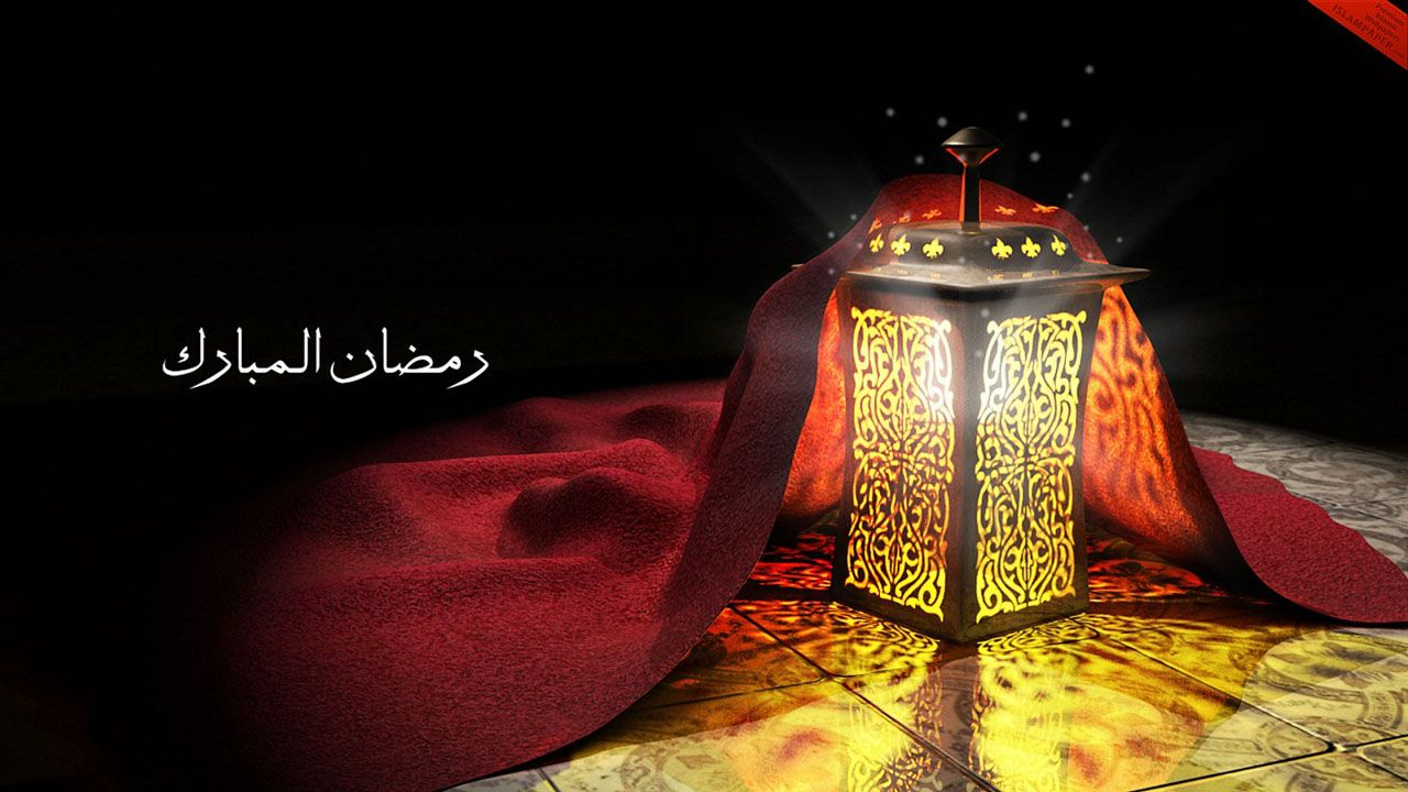 35 Beautiful Ramadan Mubarak HD