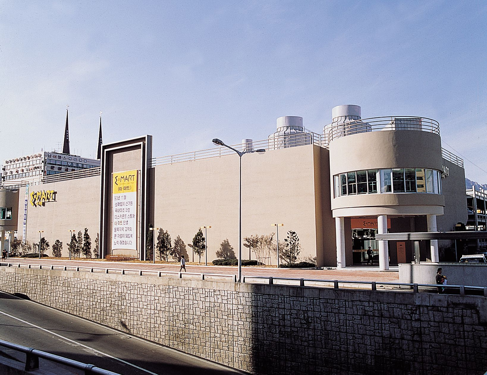 [emart changdong] the first hypermarket in korea