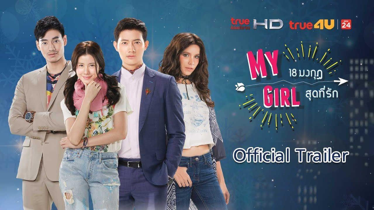 Pin by Hit Asian on Hit Asian | Dramas online, Girls