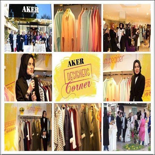 Aker 2014 Eşarp Tesettür Giyim Koleksiyonu