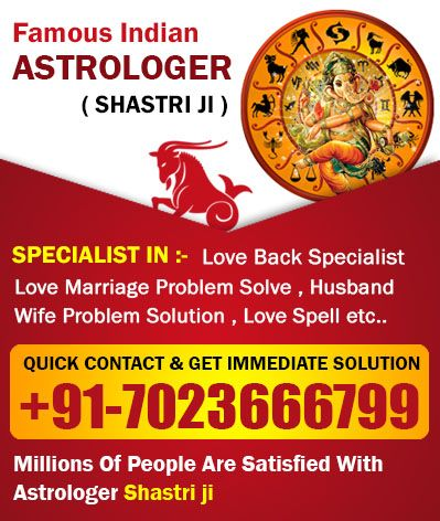 love astrology based on date of birth