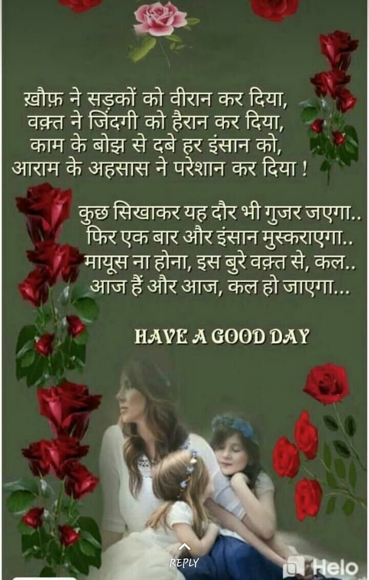 Pin by Ishrat Jahan on Good morning in 2020 Good morning