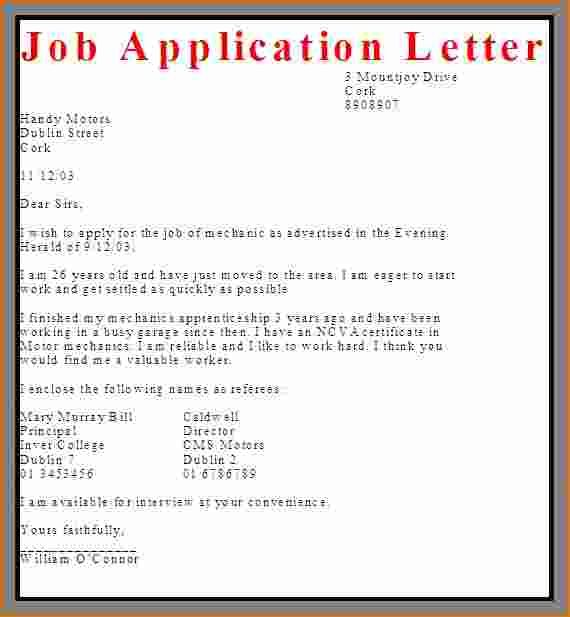 job application format rejection letters sample basic appication - employment rejection letter