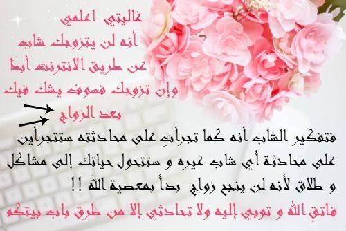 Desertrose غاليتي Desert Rose