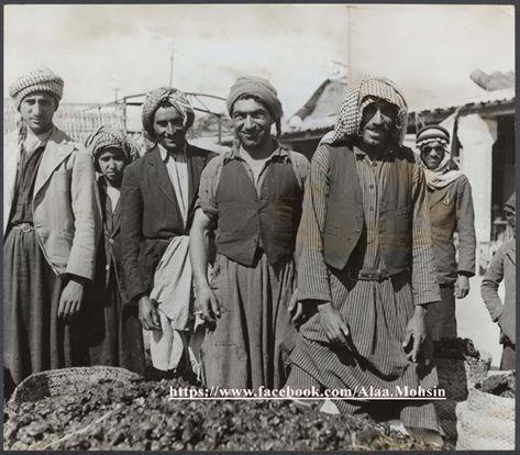 التمر العراقي في ما نسميه نحن في الجنوب حل انة بغداد الخمسينيات Baghdad Iraq History