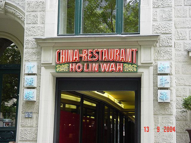 funny chinese restaurant names | funny restaurant names