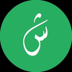 منتجات فور ايفر Pinterest Logo Tech Company Logos Company Logo