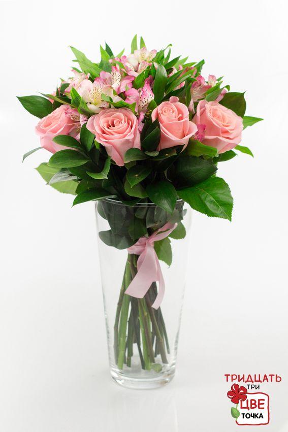 Букет цветов букет с красными розами и альстромерией доставкой