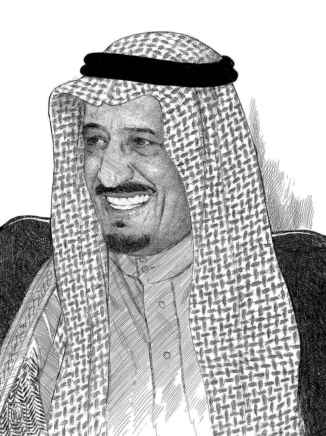 King Salman Photography Inspiration Portrait Portrait Pink And Gold Wallpaper
