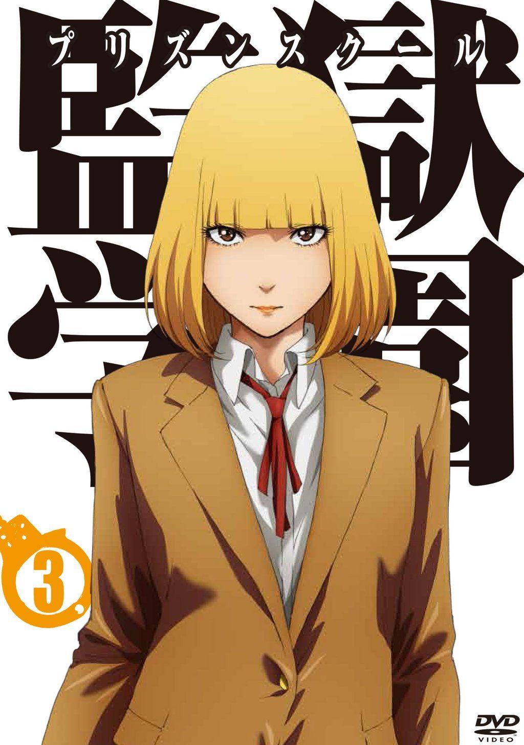 Hana Midorikawa Prison School Kangoku Gakuen Anime
