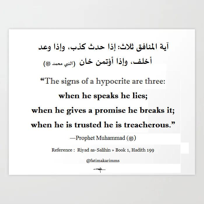 حديث آية المنافق ثلاث Wise Quotes Hypocrite Quotes Quotes