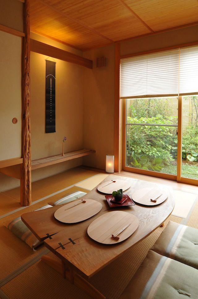 Tatami Mat Low Table Soft Lighting Low Shelves Floor Cushions
