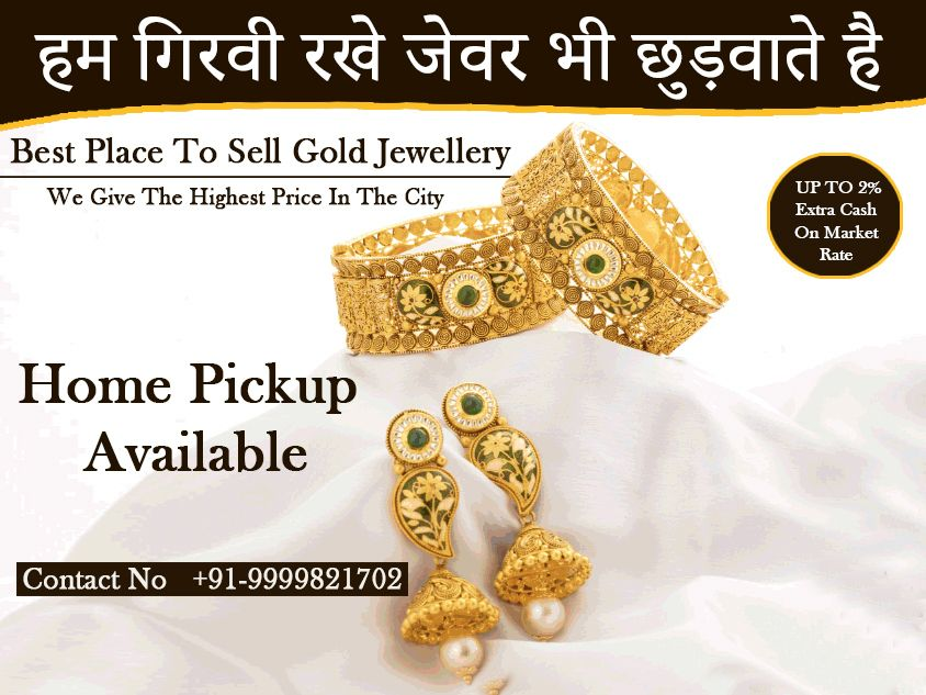 23++ Where is the best place to sell gold jewelry ideas in 2021